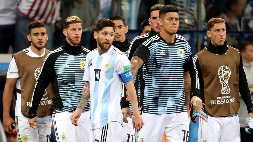 Стали известны стартовые составы сборных Нигерии и Аргентины на матч ЧМ-2018