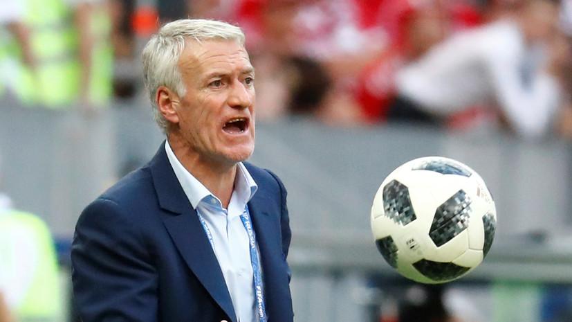 Тренер сборной Франции Дешам прокомментировал выход команды в плей-офф ЧМ-2018 по футболу