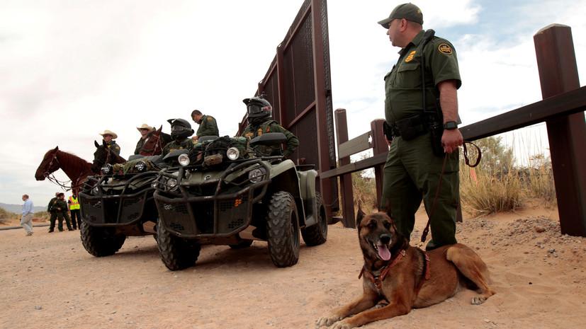Трамп заявил о намерении просить дополнительные средства на стену на границе с Мексикой