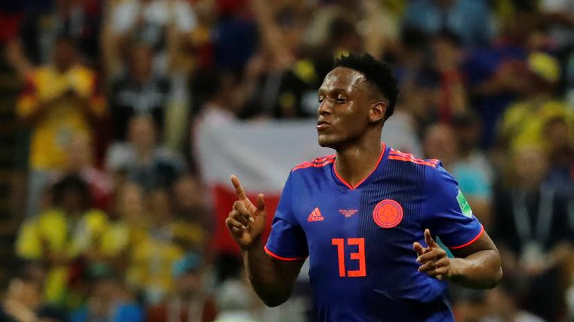 Футболист сборной Колумбии Мина вступился за Месси