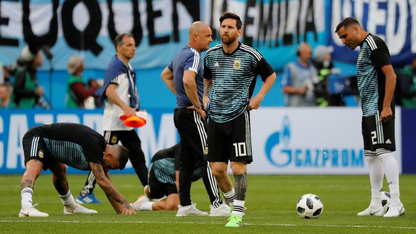 Сборная Аргентины на матч с Нигерией выпустила самый возрастной состав в истории команды на ЧМ по футболу