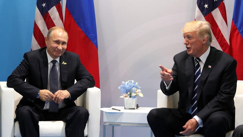 СМИ назвали возможное место встречи Путина и Трампа