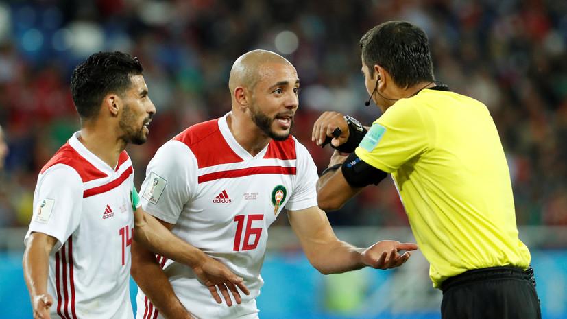 Свадьба египетских фанатов, слепой болельщик из Аргентины и новый мяч: околоспортивные события 13-го дня ЧМ-2018