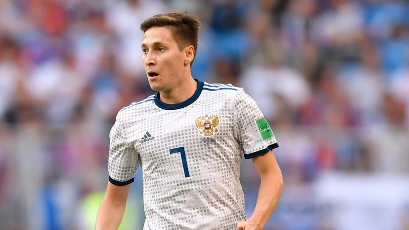Кузяев: опасаемся сборной Испании, это топ-сборная