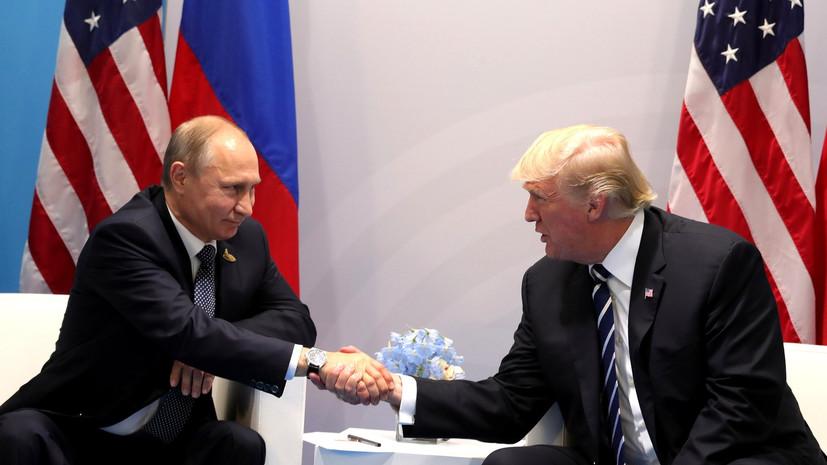 В Финляндии заявили о готовности предложить свои услуги для встречи Трампа и Путина