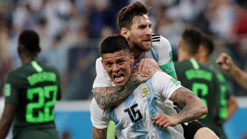 Дежавю Рохо: Аргентина на последних минутах вырвала победу у Нигерии и прошла в плей-офф