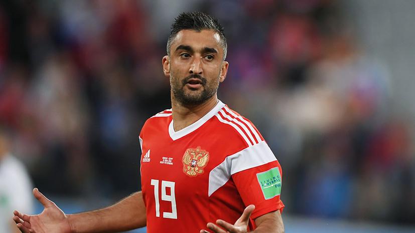 Самедов назвал причину поражения сборной России от Уругвая в матче ЧМ-2018
