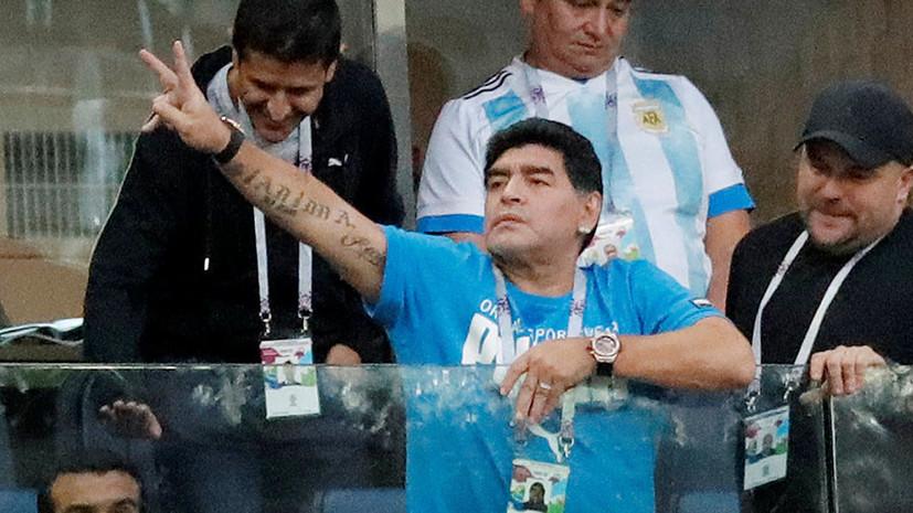 Марадона избежал госпитализации после матча Нигерия — Аргентина