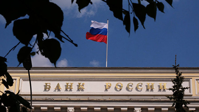 ЦБ отозвал лицензию у банка «Рублев»