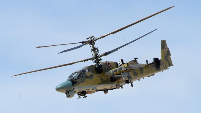 Экипажи ещё двух вертолётов Ка-52 вернулись из Сирии