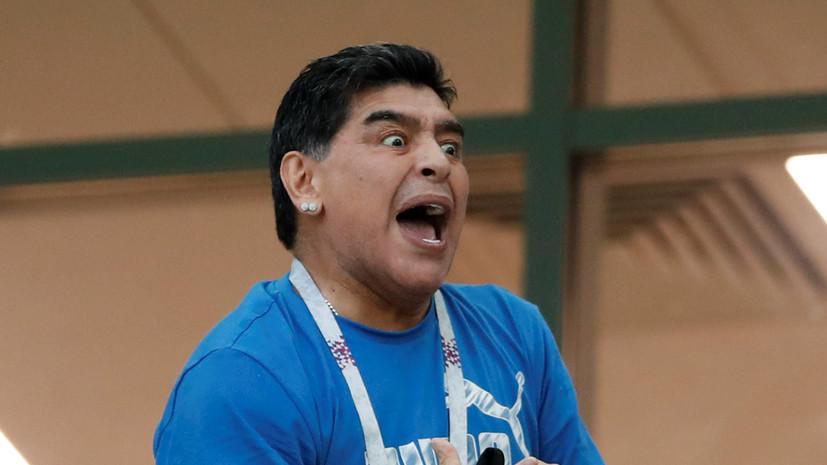 Дочь Марадоны осудила журналистов за ложные слухи о здоровье отца