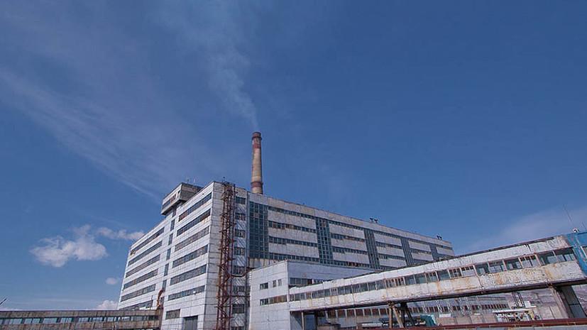 Источник: на Камчатке произошла авария на ТЭЦ