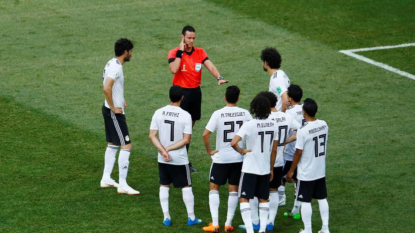В Египте обвинили Чечню в провале сборной страны на ЧМ-2018 по футболу