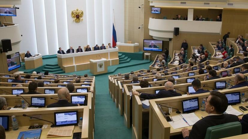 Совет Федерации одобрил поправки в бюджет России на 2018 год