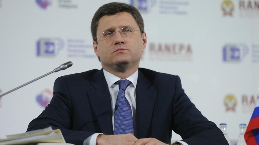 Совет Федерации пригласит Новака для обсуждения темы роста цен на бензин