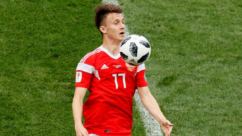 СМИ: Скауты «Барселоны» просмотрят Головина на матче Испания — Россия