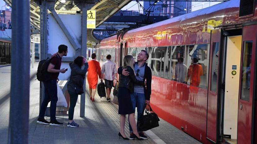 Прибывшие в Екатеринбург иностранные любители футбола отметили удобство российских поездов