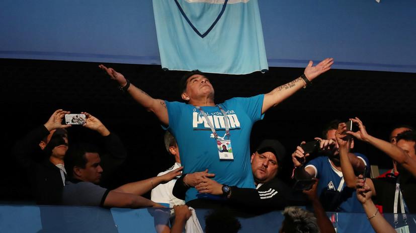 «Жалкое зрелище»: поведение Марадоны на матче Аргентина — Нигерия вызвало волну критики