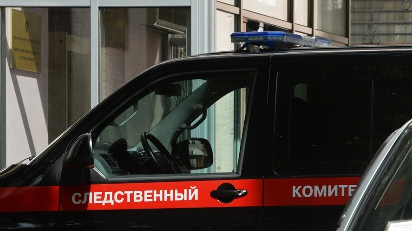 На заводе в Подмосковье погибли двое рабочих
