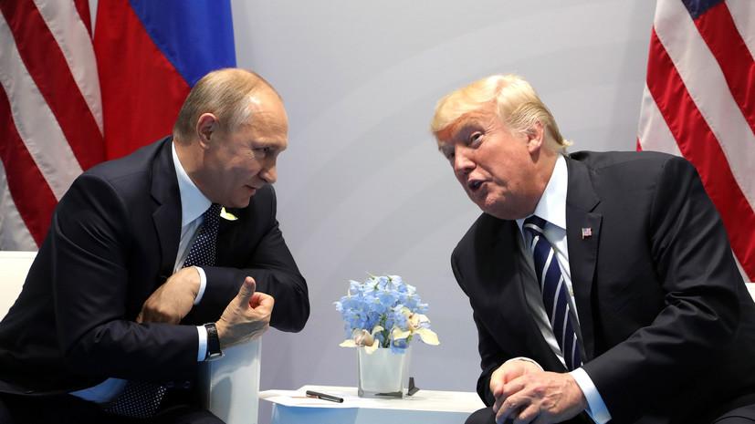 В Кремле прокомментировали новые сообщения о возможной встрече Путина и Трампа