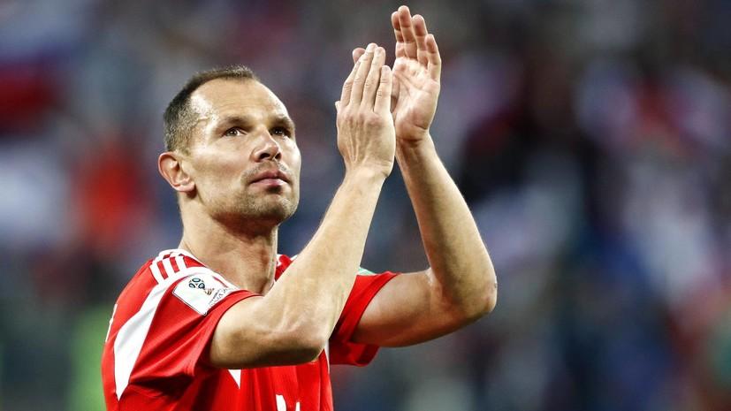 Игнашевич назвал самый памятный матч со сборной Испании в карьере