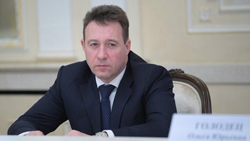 Песков объяснил отставку Холманских с поста полпреда