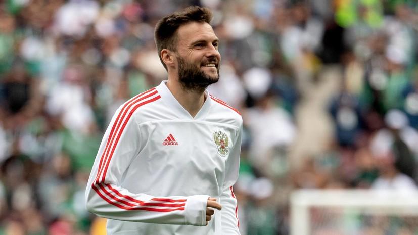 Гранат рассказал, за счёт чего сборная России может обыграть Испанию на ЧМ-2018
