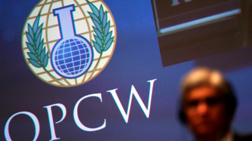 Замглавы Минпромторга: вопрос выхода России из ОЗХО не рассматривается