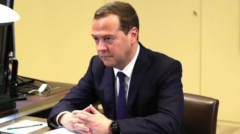 Медведев поручил МЭР подготовить ответ на пошлины США