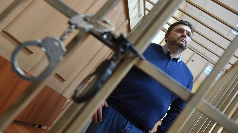 Адвокат: Белых будет отбывать наказание в колонии в Рязанской области