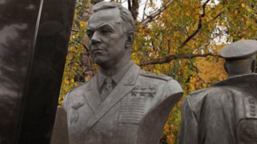 Могилу маршала Кожедуба в Москве признали объектом культурного наследия