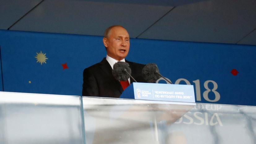 Путин будет смотреть матч ЧМ-2018 Россия — Испания