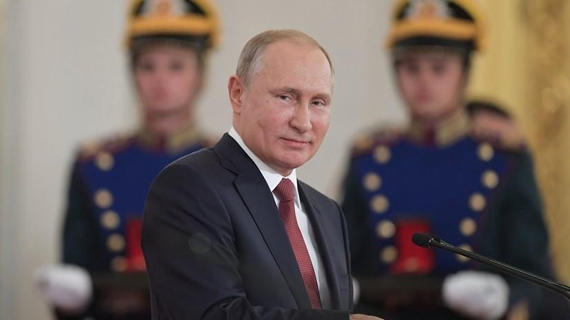 Путин назвал самую крутую для себя награду