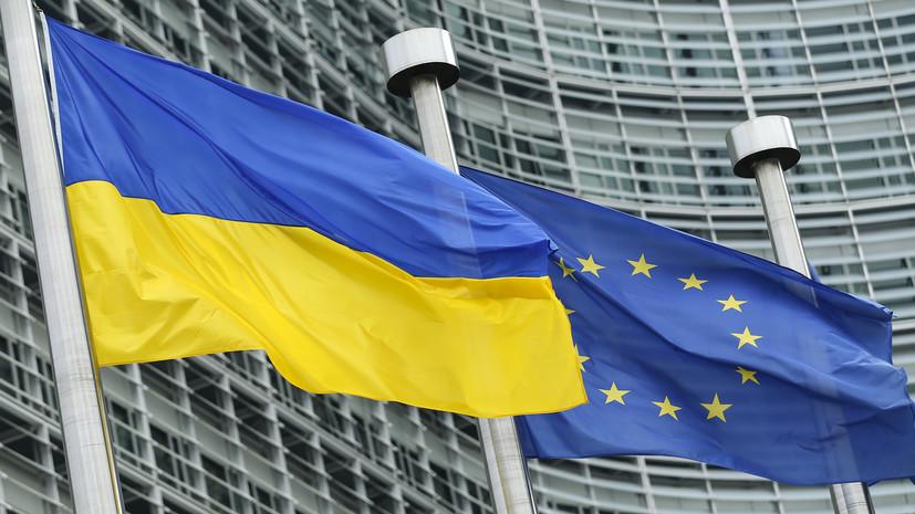 Делегация Украины отказалась идти на ежегодный приём к генсеку СЕ
