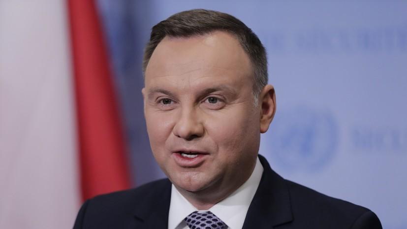 Президент Польши выступил против перезагрузки отношений с Россией