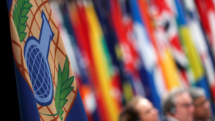ОЗХО отклонила поправки к проекту Великобритании о расширении полномочий организации