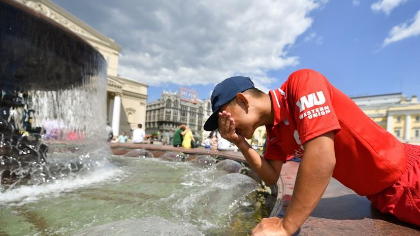 В Москве продлили«жёлтый» уровень погодной опасности