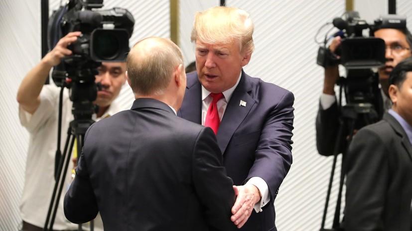 В Белом доме заявили, что Болтон в Москве обсуждает возможность встречи Трампа и Путина