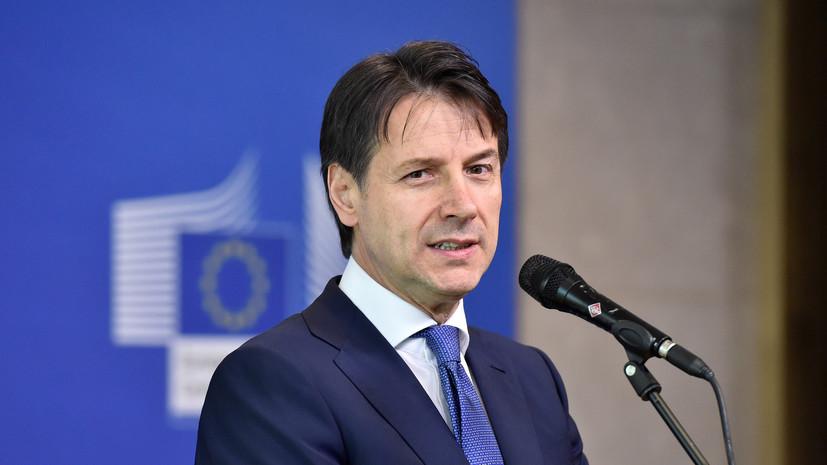 Эксперт оценил заявление премьера Италии об антироссийских санкциях