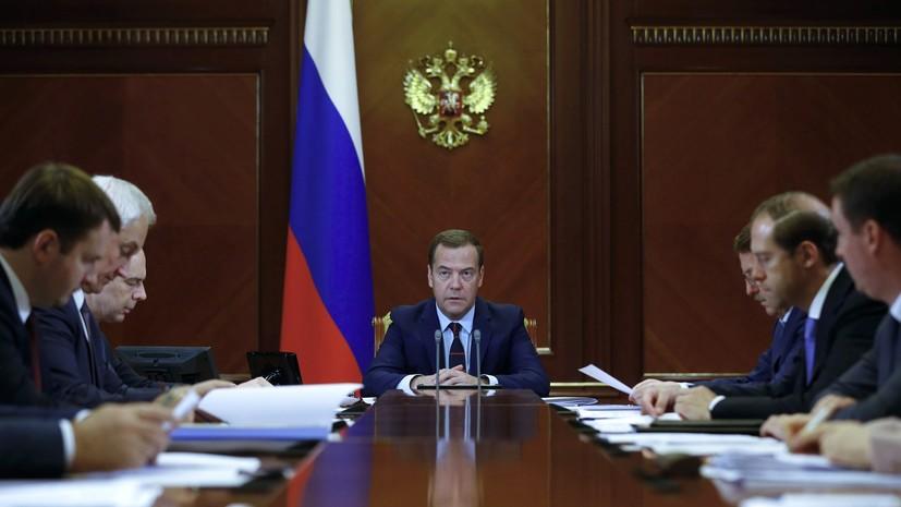 «Не могут оставаться без последствий»: Медведев поручил разработать ответные меры на введённые США пошлины