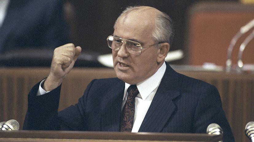 «Атмосфера политического хаоса»: почему 30 лет назад не удалось спасти Советский Союз от раскола