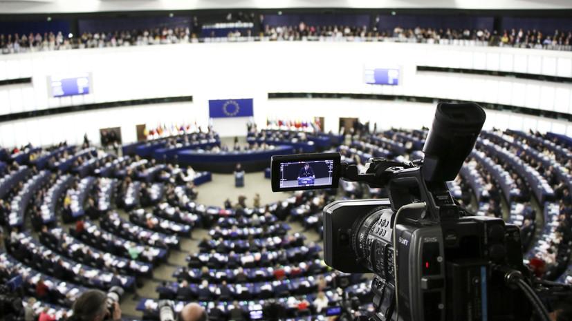 В ЕП назвали автоматическое продление санкций против России бюрократическим методом