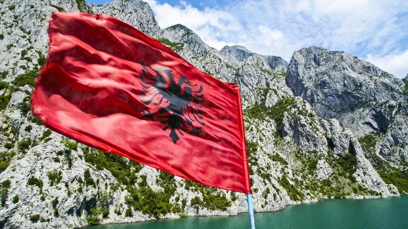 «Опасная авантюра»: сможет ли Евросоюз помешать созданию «Великой Албании»