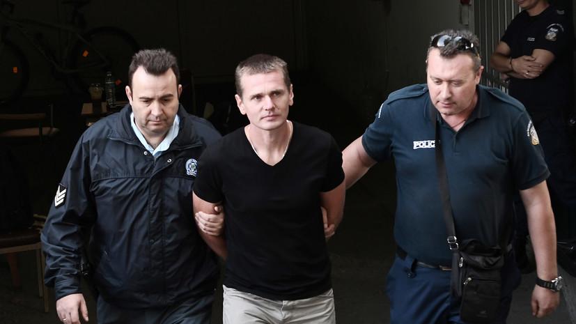 Франция объявила в розыск задержанного в Греции россиянина Винника