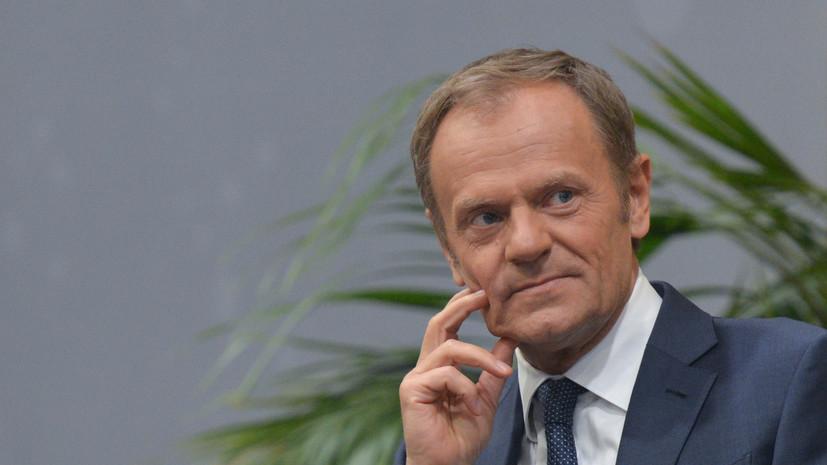 Глава Евросовета призвал готовиться к худшему сценарию в отношениях с США