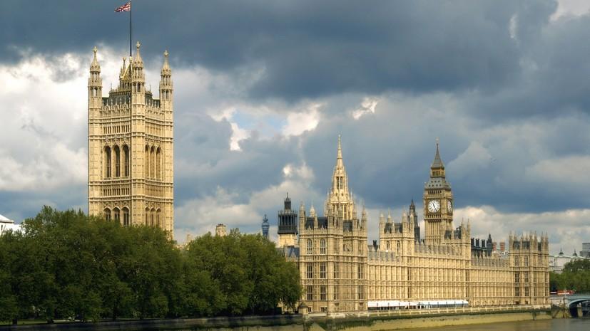 В парламенте Британии обеспокоены недостаточной эффективностью НАТО