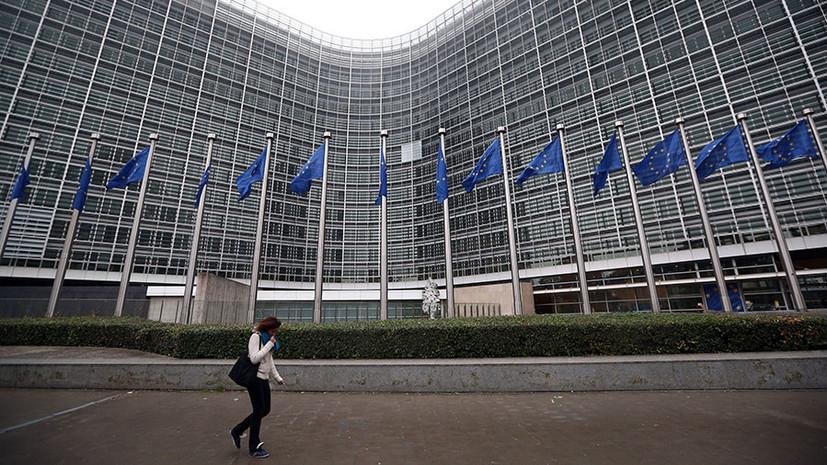 «Очень трудно удерживать гегемонию»: какие проблемы обсудят европейские лидеры на саммите ЕС