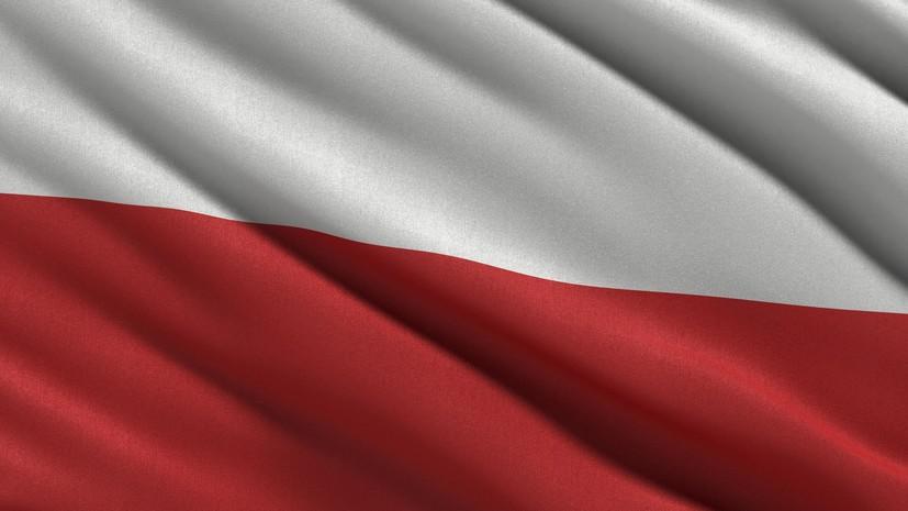 Историк прокомментировал решение Польши отменить наказание за обвинение страны в холокосте