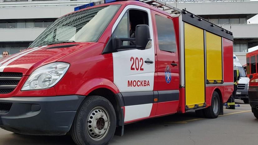Возгорание в ТЦ «Атриум» в центре Москвы ликвидировано
