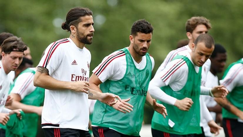 УЕФА отстранил «Милан» от еврокубков на два сезона